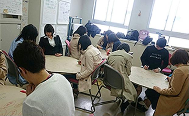 心理教育学科