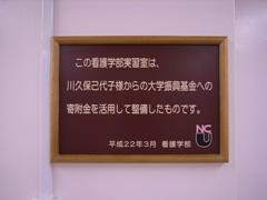 実習室A-5